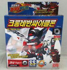 Battle B-DAMAN Zero2 System : 'CHROME LEVAN CYCLONE' by Takara & Sonokong 2005