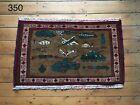 •350• Beautifully Handmade  Genuine Afghan War Rug,  49x80 cm
