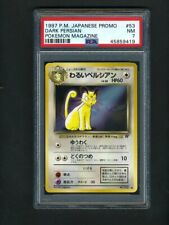 Pokemon PSA 7 Near Mint Dark Persian 1997 Trainers Magazine Japanese Promo Card