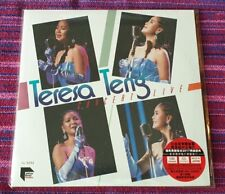 Teresa Teng ( 鄧麗君) ~ Concert Live( Abbey Road with Serial number 184 ) Lp