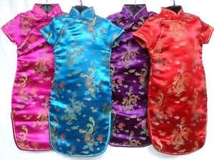 Children's(Girls) Oriental Chinese Kimono Style Dress 1-2yrs to 13-14yrs