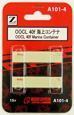 Rokuhan A101-4 Z Scale 40f Marine Container OOCL 2 pcs