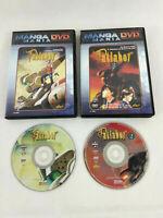 Lot de 2 DVD  VF   Patlabor 1 et 2   Envoi rapide et suivi