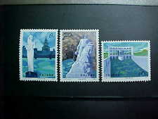 China Prc Sct # 1938-40 Water Doversopm Project Mnh