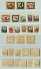 Lithuania, 1930, SC 242-255, mint. f2577