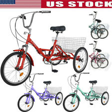 Foldable Adult Seniors Tricycle 20'' 7 Speed 3-Wheel Folding Trike Bike w/Basket