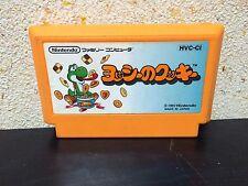 Yoshi's Cookie Famicom Japan NTSC-J Family Computer Nintendo Yoshi no Cookie