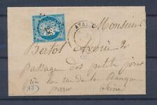 1872 Lettre N°60 obl PCduGC256 +CAD T17 AVALLON YONNE(83) RR P4359