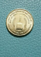1 Coins Rs 5 Valour 1965 War Mumbai Mint Rare unc