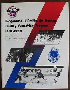"1989-1990 ""Hockey Friendship Program"", in Franch and English, Wayne Gretzky"