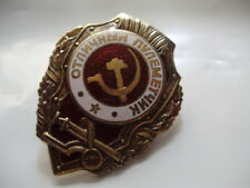 """Soviet Russian  badge medal """"Excellent machine gunner"""" WW II Red Army RKKA repro"""