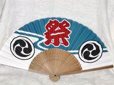WOW! Matsuri Party Blue White Japanese Folding Fan Sensu Japan C
