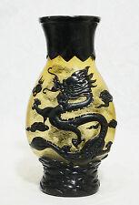 Chinese Peking Glass Vase With Mark   4260