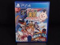 PS4 Game Tengoku The Game Paradise Cruisin Mix Special KADOKAWA Japan Import