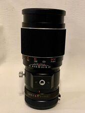 Vivitar 300mm f/5.5 M42 Mount Prime Portrait Telephoto Vivitar TX Mount