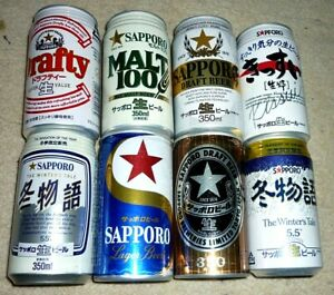 Collectable beer cans - Set of 8 Sapporo 350ml beer cans