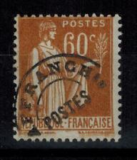 (b13) timbre préoblitéré France n° 72 neuf*