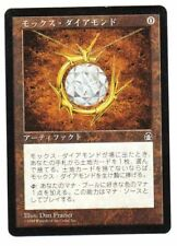 MTG Mox Diamond Japanese ST EX #A