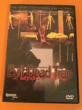 Evil Dead Trap Dvd Horror Synapse Films