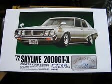 '72 Nissan Skyline 2000GT-X in 1/24, Arii Owners Club, Micro Ace