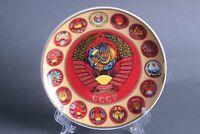 """Vintage Collectible Porcelain Plate """"15 republics USSR"""" Russian Souvenir Plate"""