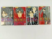 Japanese Haou Airen Manga Volumes 1-4 by Mayu Shinjo (Not in English)