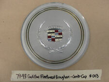 79-93 Cadillac Fleetwood Brougham RWD HUBCAP CENTER CAP CREST WREATH EMBLEM #003