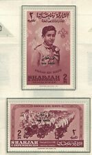 Khor Fakkan  (Michel 7 - 8 ???)  in MNH condition