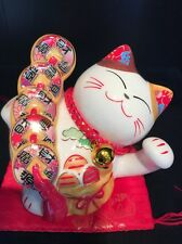 "4"" White Ceramic Maneki Neko Lucky Cat Coin Bank - US Seller"