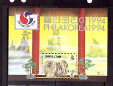 GIBRALTAR 1994 Philakorea dog min sheet MUH