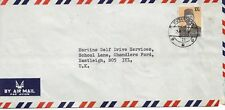 Indonesia 1975 100r Stamp On Typed Cover To England My Ref 1103