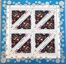 Russia RUSSIA 1993 KLB 348 6182a Capodanno New Year religione Triangle CANDELE MNH