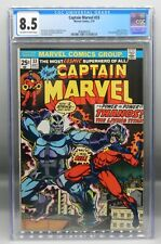 CGC 8.5 Marvel Comics CAPTAIN MARVEL #33 Avengers THANOS origin DRAX Gotg MCU !!