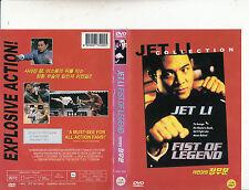 Fist of Legend-1994-Jet Li-Movie-DVD