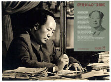 Mao Zedong Tse Tung - Opere Completed Works - 25 vol. 6672 pp 毛泽东全集 全25卷, 6672 页