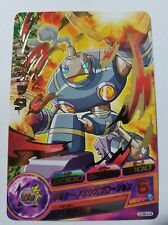 Carte Dragon Ball Z DBZ Dragon Ball Heroes God Mission Part SP #GDSE4-04 Promo