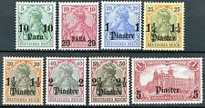 Germany 1905 Offices in Turkey Set of 8 MH Scott's 31 to 37 & 39