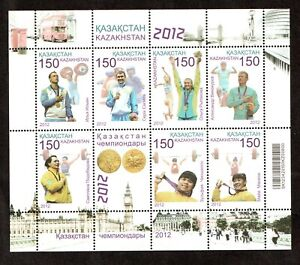 2013 KYRRGYZSTAN -  SG:MS720 - LONDON 2012 OLYMPIC CHAMPIONS - UNMOUNTED MINT