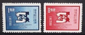 CHINA TAIWAN 1969 ILO International Labour Organization. Set of 2. MNH. SG704/05