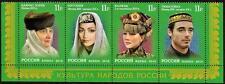 RUSSIA MNH 2010 Head Dresses of the Republic of Tatarstan