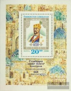 Uzbekistan Block13I (complete issue) unmounted mint / never hinged 1996 Timur