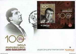 Armenia 2021 FDC Mi 1221 Arno Babajanyan composer pianist ARLOOPA logo Music