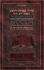 Schottenstein Edition Interlinear Family Zemiros by Menachem Davis (2002, Hardco