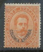 ITALIAN ERITREA 1893 King Umberto I 20 C overprint Colonia Eritrea UNUSED NO GUM