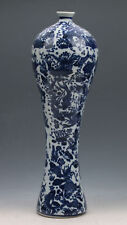 BEAUTIFULLY CHINESE BLUE AND WHITE PORCELAIN HAND-PAINTED FISH PATTERN VASE