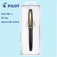 2017 Pilot 78G+ Fountain Pen Screw Cap Extra Fine Nib EF Black