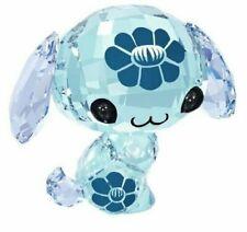 Swarovski Crystal Rare Zodiac Lovlots Series 1 Wan Wan the Dog 5004520 Puppy