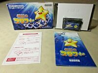 Gameboy Advance GBA Legend of Starfy 1  Nintendo Legendary box manual Japan