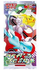 Booster Pokemon SM3+ Shining Legends scéllé version japonaise
