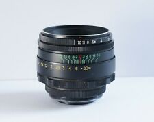 Helios-44-2 58mm f2 lens - M42 mount – good example of a popular bokeh lens